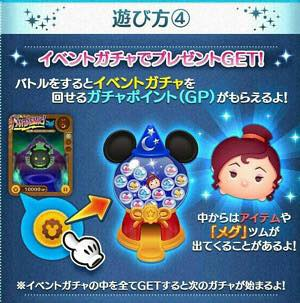 Kingdom Hearts in Disney Tsum Tsum | Kingdom Hearts 3 Release Date | Sora and Riku