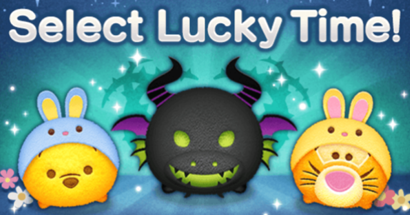 Select Lucky Time | LINE Disney Tsum Tsum