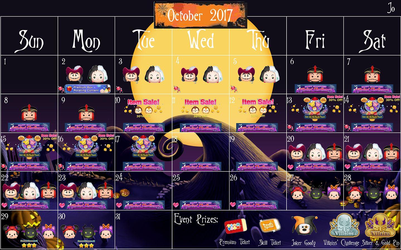 tsum tsum july 2019 calendar