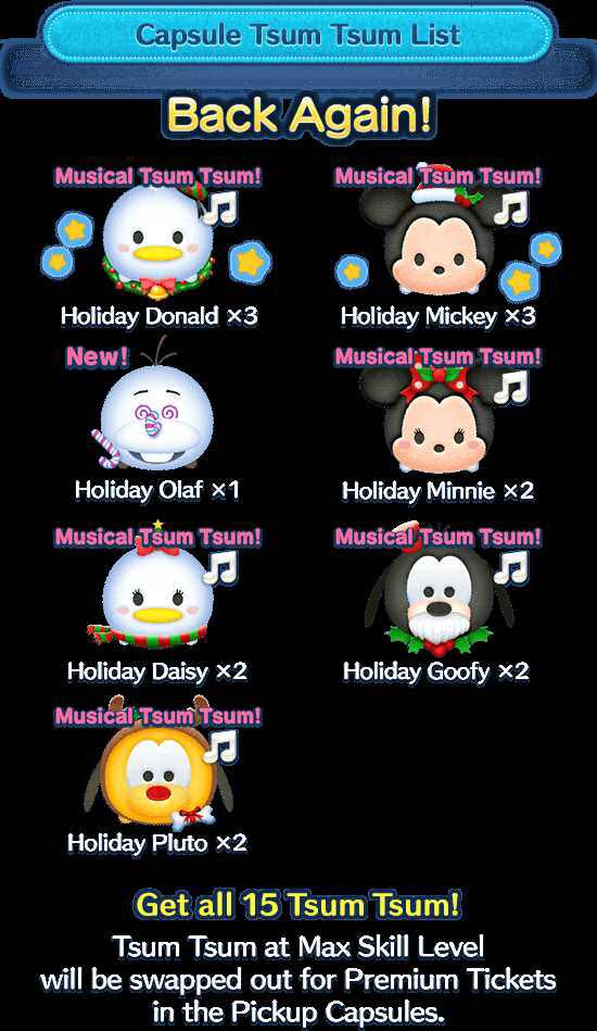 Tsum Tsum December 2019 Calendar December 2018 Disney Tsum Tsum Event is 'Christmas Party'   The