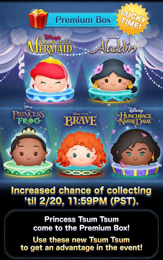 Tsum Tsum February 2019 Calendar Disney Tsum Tsum February 2019 Event 'Disney Romantic Storybooks
