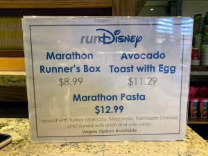 run Disney dining specials are available for purchase post-race hours at Disney resorts like Disney's Polynesian.