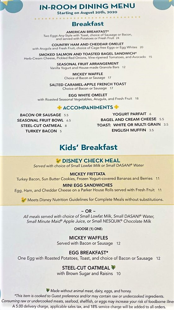 Ale And Compass In Room Dining Menu At Disney S Yacht And Beach Club Resort The Kingdom Insider